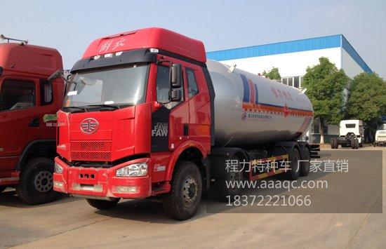 液化气槽罐车价格、液化气槽罐车厂家